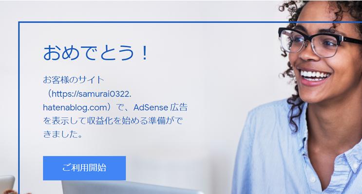 f:id:samurai0322:20210220184833p:plain