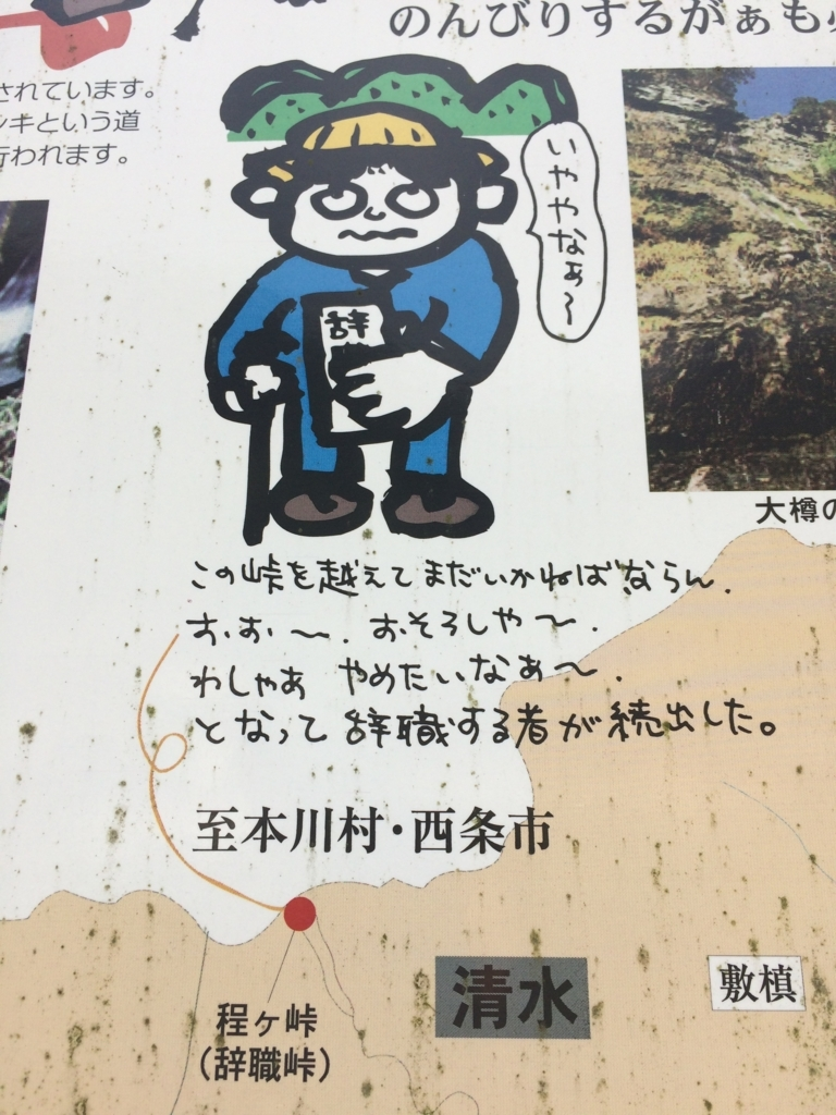 f:id:samurai375:20170728211052j:plain