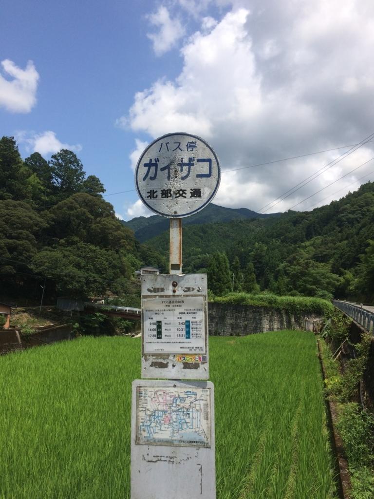 f:id:samurai375:20170728211221j:plain