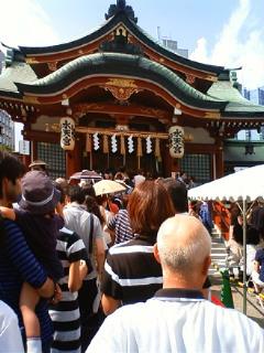 f:id:samuraiRed:20080907140300j:image