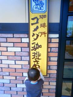 f:id:samuraiRed:20081109083100j:image