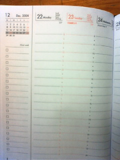 f:id:samuraiRed:20081124200700j:image