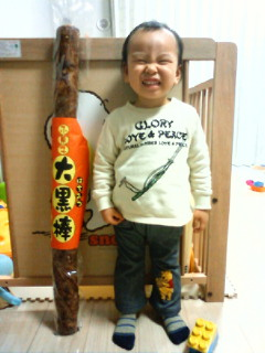 f:id:samuraiRed:20081129210700j:image