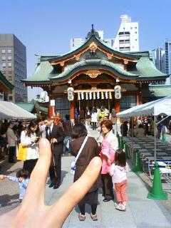 f:id:samuraiRed:20090318095600j:image