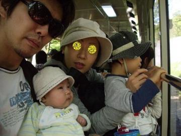f:id:samuraiRed:20090426101908j:image