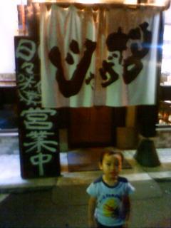 f:id:samuraiRed:20090704193600j:image