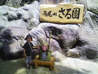 f:id:samuraiRed:20090715122100j:image