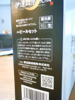 f:id:samuraiRed:20090808133200j:image