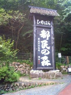 f:id:samuraiRed:20090906144200j:image