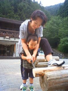 f:id:samuraiRed:20090906150500j:image