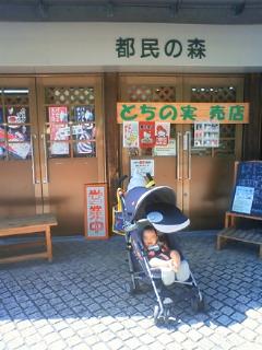 f:id:samuraiRed:20090913114700j:image