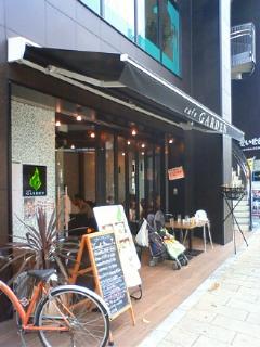 f:id:samuraiRed:20090918123200j:image