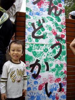 f:id:samuraiRed:20091004092542j:image