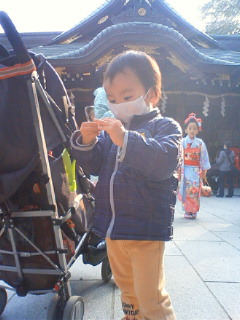 f:id:samuraiRed:20091107133800j:image
