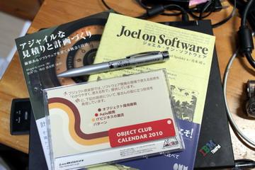 f:id:samuraiRed:20091219010800j:image