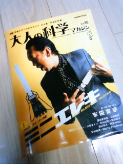 f:id:samuraiRed:20091227022400j:image