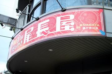 f:id:samuraiRed:20100103163009j:image