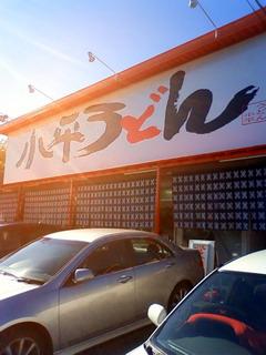 f:id:samuraiRed:20100117114700j:image