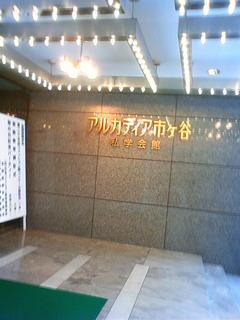 f:id:samuraiRed:20100209131500j:image