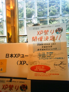 f:id:samuraiRed:20100218113300j:image