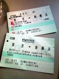 f:id:samuraiRed:20100821153343j:image