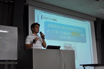 f:id:samuraiRed:20100904150535j:image