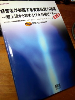 20100906220850