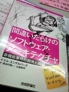 f:id:samuraiRed:20100906222315j:image