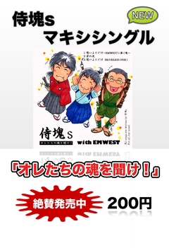 f:id:samuraiRed:20100906223232p:image