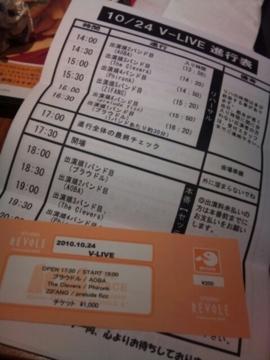 f:id:samuraiRed:20100928143439j:image