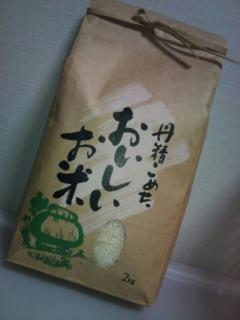f:id:samuraiRed:20101002180237j:image