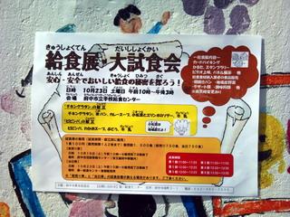 f:id:samuraiRed:20101023114857j:image