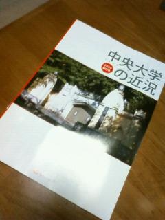 f:id:samuraiRed:20101030223312j:image
