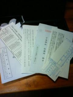 f:id:samuraiRed:20110116231800j:image