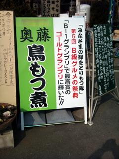 f:id:samuraiRed:20110206122554j:image