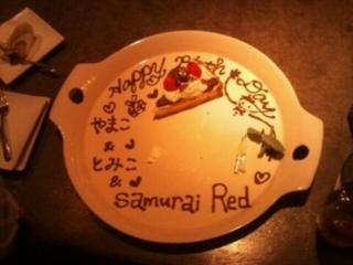 ケーキまで用意してもらったぁー♪みんな愛してるよー(*^_^*) #devsumi #de