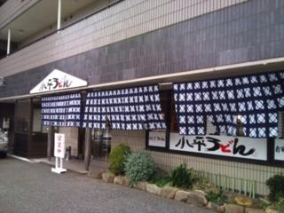 f:id:samuraiRed:20110220164518j:image