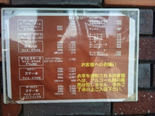 f:id:samuraiRed:20110413175943j:image