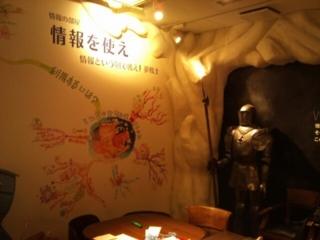 f:id:samuraiRed:20110611110315j:image