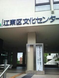 f:id:samuraiRed:20110720101644j:image