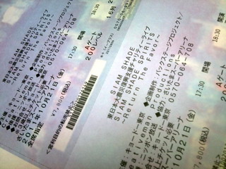 f:id:samuraiRed:20110809210906j:image