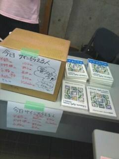 f:id:samuraiRed:20110903160500j:image