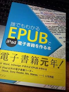 f:id:samuraiRed:20110904223836j:image