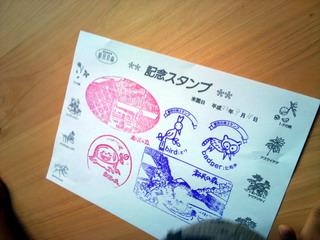f:id:samuraiRed:20110918145131j:image