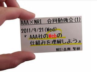 f:id:samuraiRed:20110928223558j:image