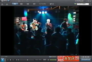 f:id:samuraiRed:20111106015150p:image