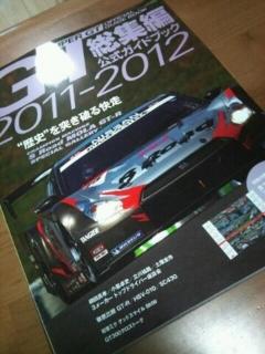 f:id:samuraiRed:20111125161101j:image