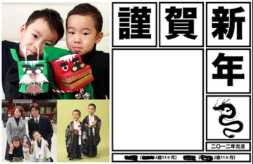 f:id:samuraiRed:20120114231547p:image