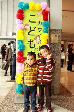 f:id:samuraiRed:20120205095158j:image