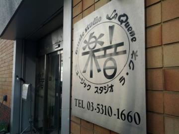 f:id:samuraiRed:20120225220048j:image